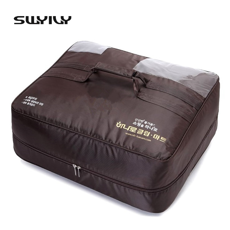 Swyivy Large Capacity Portable Car Ice Bag High Quality -5485