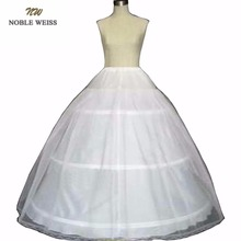 NOBLE WEISS New 3 hoop white petticoat Crinoline Underskirt for bridal wedding dress Gown