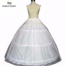 NOBRE WEISS Novo 3 hoop anágua branca Underskirt Crinolina para vestido de noiva vestido