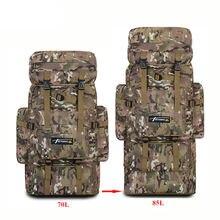 85l открытый большой Тактическая Военная сумка рюкзак для альпинизма