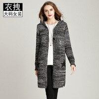 Big size lady sweater coat 2017 winter show slim fat mm medium long knitting Hooded cardigan 100 kg