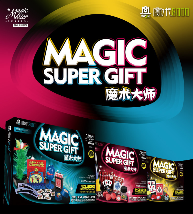 Classique enfants tours de magie set jouets super haute qualité avec manuel DVD tours de magie spectacle de scène cadeau pour les enfants