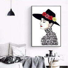 Canvas Pictures Home Decoration Painting Wall Art Printed Bstract Audrey Hepburn Nordic Creative Poster Modular For Living Room(China)