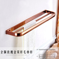 AUSWIND Solid Brass Rose Gold Polished Double Towel Bar Bathroom Accessory Towel Stands Long Towel Bar
