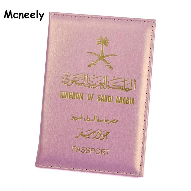 A Cute Smart Pretty Alpaca Blocking Print Passport Holder Cover Case Travel Luggage Passport Wallet Card Holder Made With Leather For Men Women Kids Family