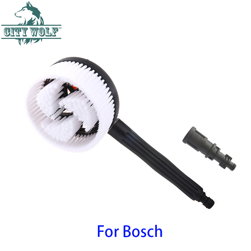 city wolf GS Rotatable Circular Brush Connect With spray gun for bosch old models  high pressure washer car wheel cleaning tool
