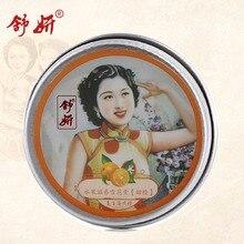 ShuYan Brand Oil Moisturizing Face Cream Classical Face Cream Anti Aging Facial Cream Skin Whitening Strong effects Face Care