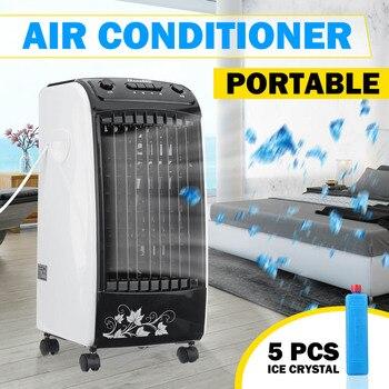 Мощный ветер кондиционер вентилятор 220 V 65 W 5L 50 HZ Hum высокой плотности охраны окружающей среды синхронизации портативный