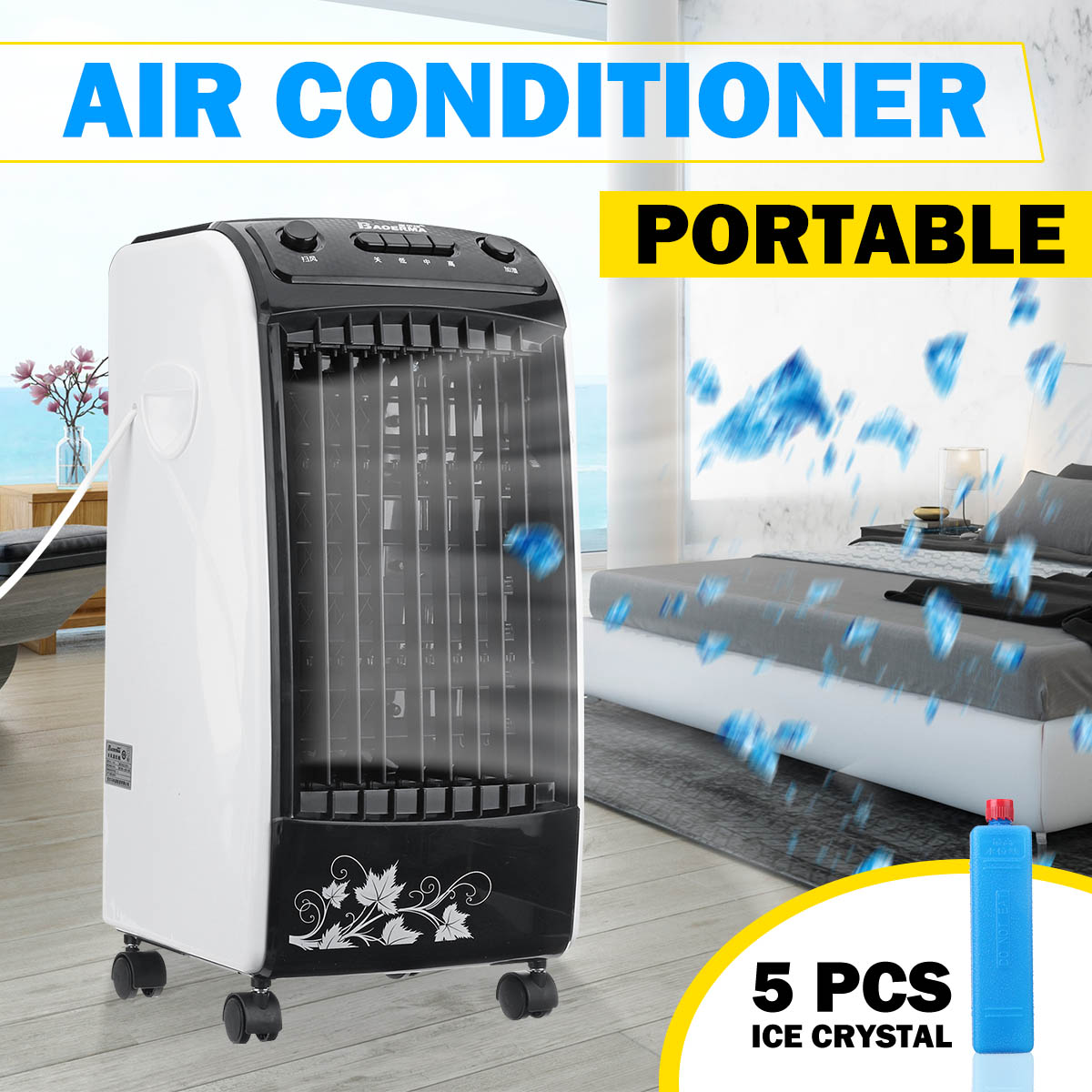 Powerful Wind Air Conditioner Conditioning Fan 220V 65W 5L 50HZ Hum High-density Environmental Protection Timing PortablePowerful Wind Air Conditioner Conditioning Fan 220V 65W 5L 50HZ Hum High-density Environmental Protection Timing Portable