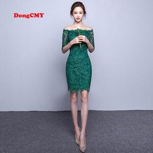 Image 1 - DongCMY Новинка 2020 короткое Модное Элегантное кружевное платье зеленого цвета с рукавами средней длины вечерние коктейльные платья