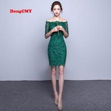 DongCMY New 2020 short fashion elegant medium sleeves lace green color Party bandage Cocktail Dress