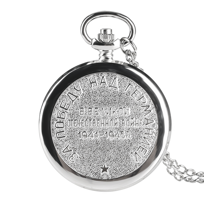 Luxury Silver Portrait of Stalin of Russia\`s Leader Quartz Pocket Watch with Chain Necklace Pendant Fob Clock For Men Women Gift 2019 2020 2021 2022 (4)