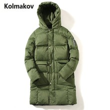 KOLMAKOV 2017 new winter high quality Men's long cotton-padded jacket coats,hooded Thick warm parkas loose coat,big size M-5XL