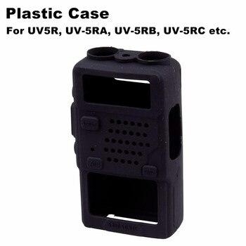 Plastic Case for UV-5R, UV-5RA, UV-5RB, UV-5RC, UV-5RD UV-5RE, UV-5RG, UV-5RQ, UV-5RT, UV-5RU фото