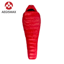 AEGISMAX AEGIS C500/C700 Series Outdoor Camping Ultra-Light Hiking Down Sleeping Bag Adult Mummy White Duck Down Sleeping Bag duck down 800g filling 15c 5c ultra light down outdoor duck down outdoor adult breathable thickening sleeping bag