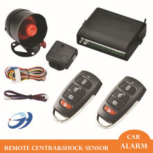 12V Car Security System Alarm Immobilise
