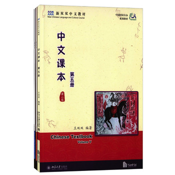 New Chinese Language and Culture Course: Chinese Textbook Vol.VI (Book&Workbooks& Vocabulary Card) for Oversea Children