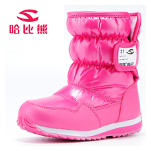 HOBIBEAR Children Shoes New 2017 Autumn Winter Snow Boots girls Soft Bottom Baby Thick Snow Boots PU+Umbrella Cloth KS04