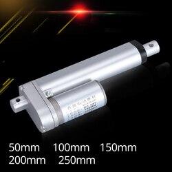 Metal gear elektrische Lineaire actuator 12V lineaire motor bewegende afstand slag 50mm 100mm 150mm 200mm 250mm 30W 2.5A max
