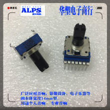 5pcs/lot RK14K12C0A1S Series ALPS switch power amplifier knob double kb-290 keyboard volume potentiometer 7 feet vertical B10K 142 vertical double potentiometer b50k flower stem length 13mm