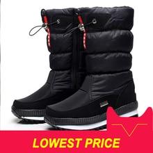 New 2019 women's boots platform winter shoes thick plush non