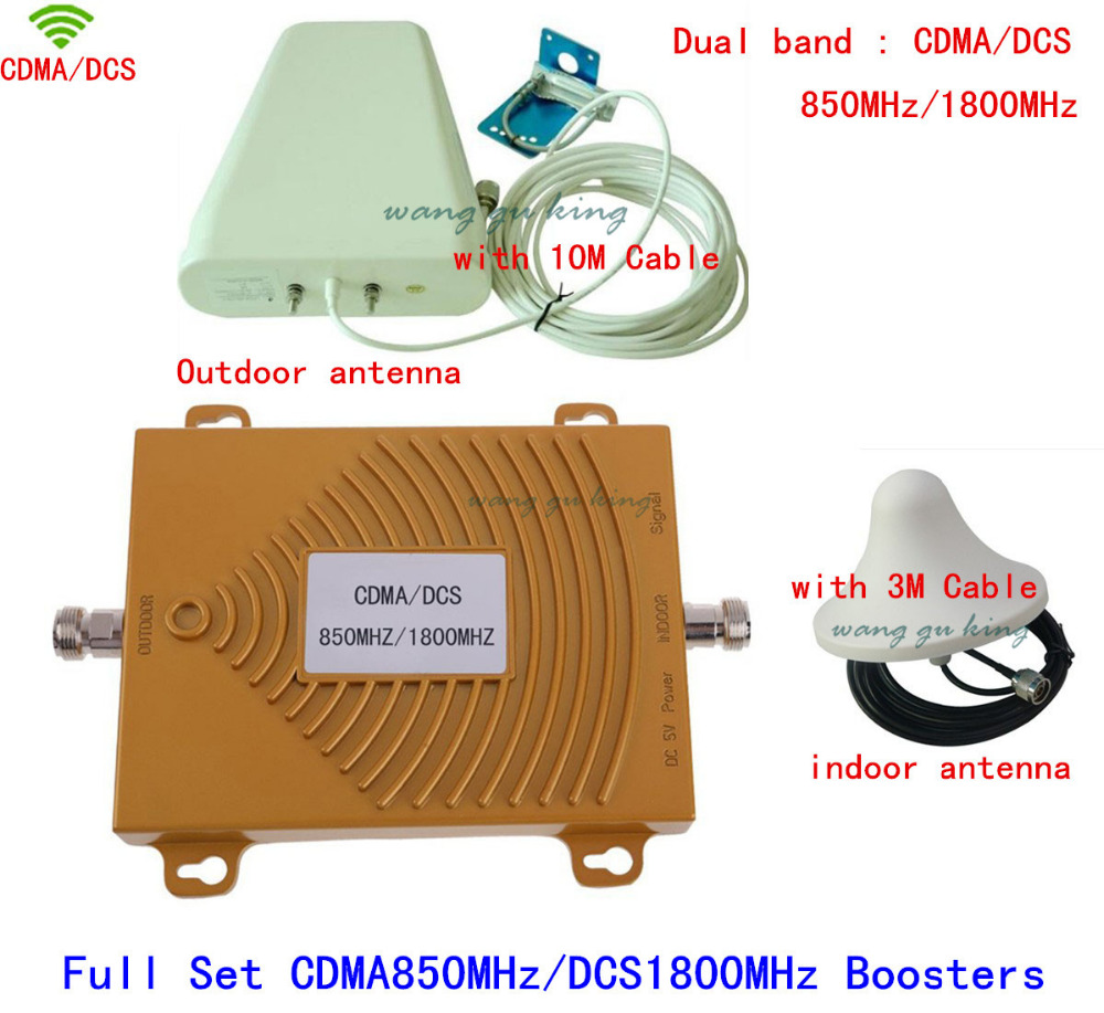 Full Set Kit Dual Band Repeater CDMA DCS Signal Booster GSM 850Mhz 1800Mhz 4G LTE Cellphone Signal Booster With Antenna