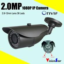 Пуля ip cctv камеры день ночного видения h.264 rj45 onvif 36 шт. светодиодов ик ручной зум-объектив 2.8-12 мм ик сети камера