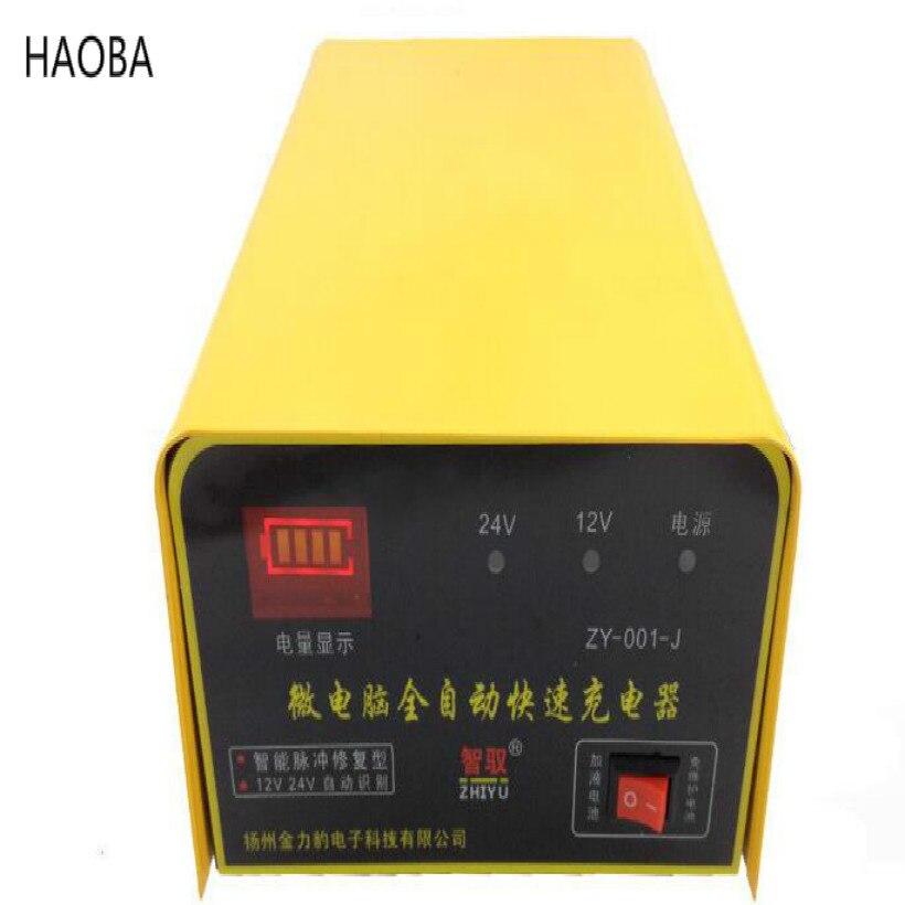 Universel 12 V 24 V batterie externe saut démarreur voiture chargeur batterie voiture batterie saut démarreur chargeur de batterie fit 60A 100A 150AH