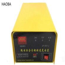 Universal 12 V 24 V cargador de batería de coche salto de arranque banco de la energía batería de coche jump arranque chargeur de batterie ajuste 60A 100A 150AH