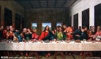 Peint à La main La Dernière Cène, Jésus-Christ Religieux Image 20x36