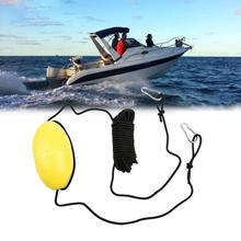 Kayak Inflatable Boat Anchor Compact Floating Canoe Tow Throw Line Anchor for Rowing Boat Accessories
