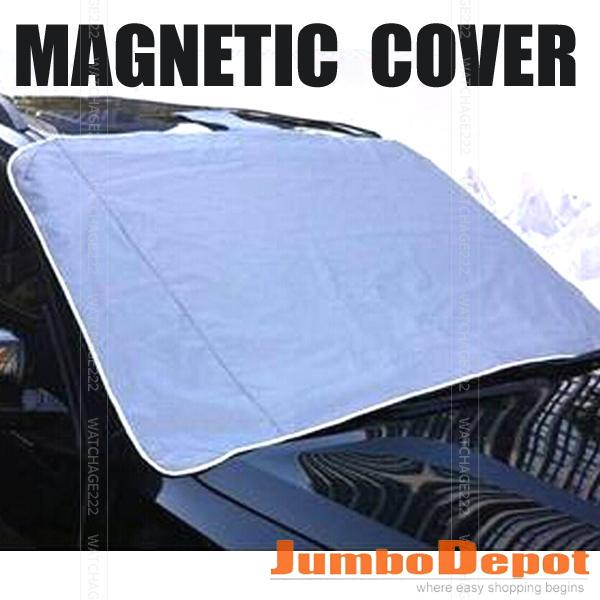 Magnetic Car Door Cover