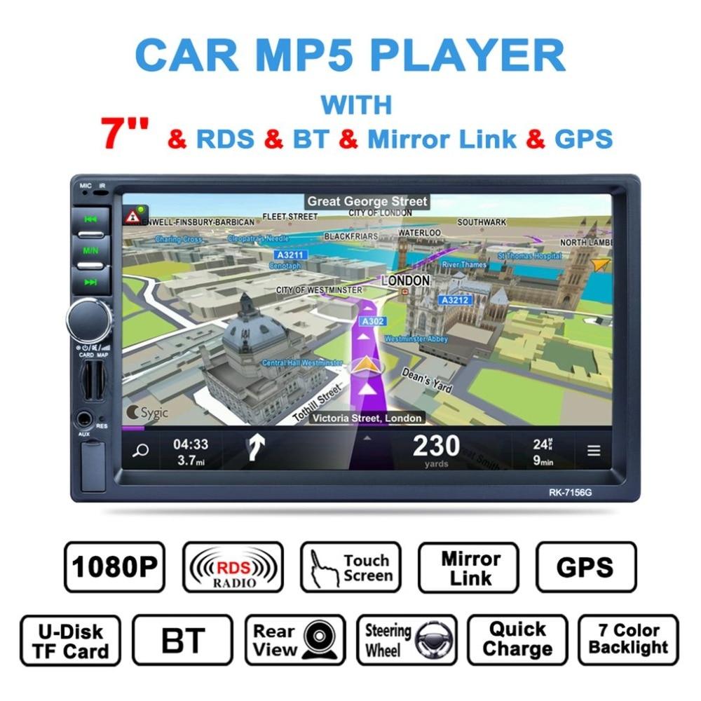 купить 2Din 7inch RK-7156G Car MP5 Bluetooth FM/RDS Car Radio HD Touch Screen GPS Navigation Car Multimedia Player Support USB TF по цене 5255.53 рублей