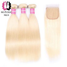 Mstoxic 613 Blonde Bundles With Closure Straight Brazilian Hair Weave Bundles With Closure #613 Blonde Remy Human Hair Bundles(China)