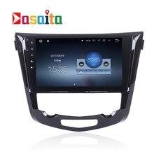 Car 2 din radio android 7.1.1 GPS Navi for Nissan X-trail 2013 autoradio navigation head unit multimedia video stereo 2Gb Ram