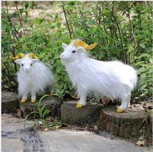 WYZHY  Emulation goat handicraft is placed the characteristic adornment of copy nap many style 23CMx11CMx21CM