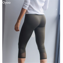 Oyoo Sexy Booty Tummy management Supreme Olive Mesh Gym Fitness Athletic Leggings Women's Skinny Running Yoga Pants Workout Capris
