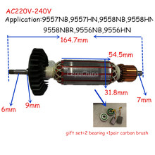 Hot sale, AC 220V Good quality armature Rotor replacement for MAKITA  9556NB 9556HN 9556HNG 9558HN 9557NB 9557HN 9558NB 9558NBR