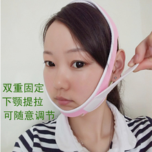 Cn Herb Fixed Jaw Braces Dislocation Towing Prevent Somniloquy Correction Of Mouth Breathing Stops Snoring Device