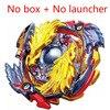 0066 No launcher