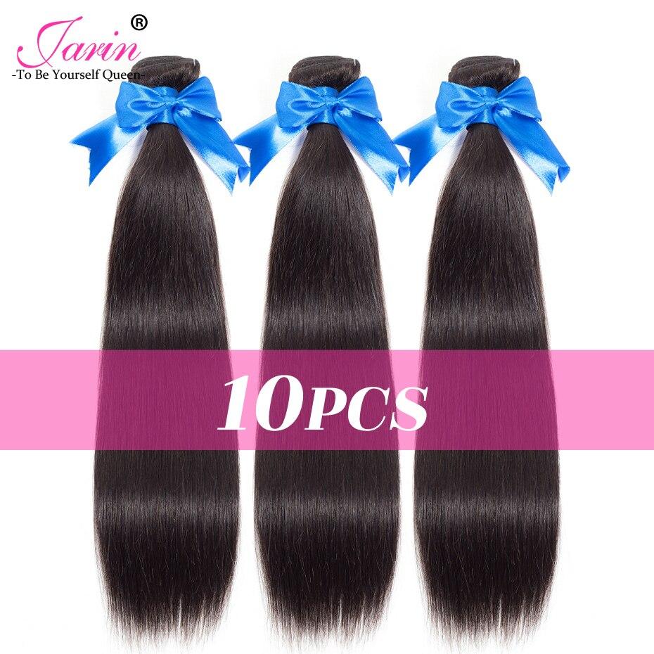 JARIN 10bundles Дело прямо человеческих волос бразильский наращивания волос Реми бразильские прямые волосы 8-28 быстрая UPS DHL 3-5 дней