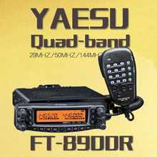 YAESU FT-8900R FT 8900R Profesional Mobile Car Radio de Dos Vías/Walkie-Talkie Interphone Transceptor Coche