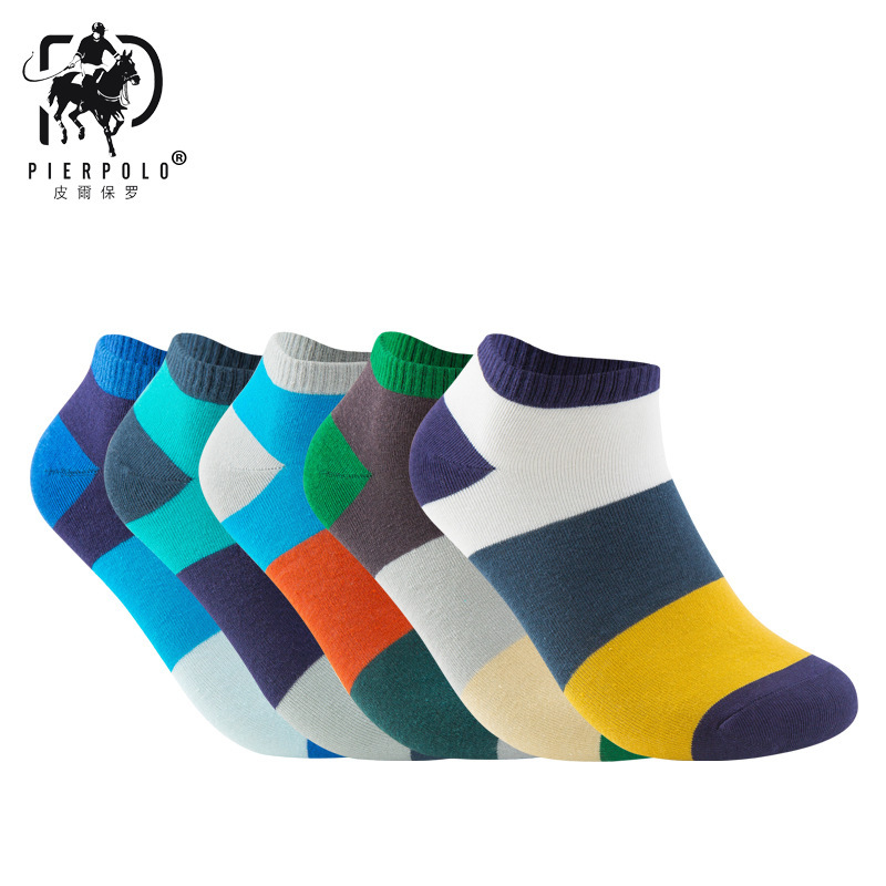 5 Pairs Calcetines Hombre Men Boat Socks High Quality Fashion Brand Men Socks Mulit Color Free Shipping