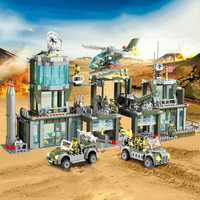 10001 個軍コマンド軍事基本ビルディングブロックレンガ警察署セット軍事戦争教育玩具子供の少年ギフト ブロック    -