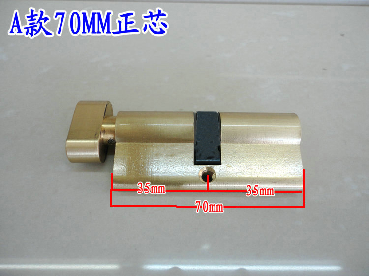 Brass Cylinder 70 mm (35+35) for High Security Door Lock brass cylinder 80 mm 40 40 for high security door lock locks