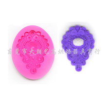 Diamond jewelry Shape 3D Silicone Mold Fondant Chocolate Molds Cake Decorating Tools h784