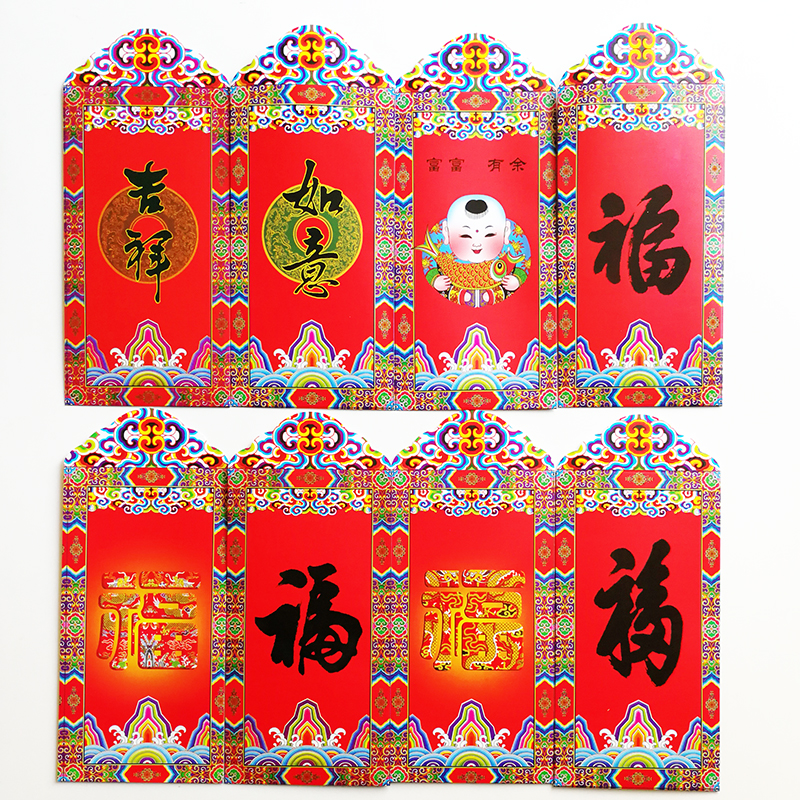 8Pcs/set High Quality Red Envelopes Chinese New Year's Blessing Gift Hong Bao Chinese Spring Festival's Gift  3.6*6.9in