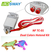 3DSWAY 3D Printer Parts Multi Color Extruder 2 In 1 Out Hotend NF TC 01 Dual