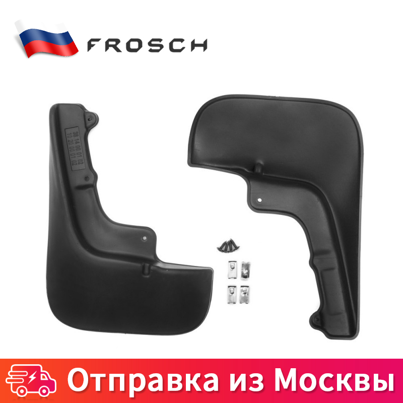 цена на Mud Flaps Splash Guards front For Citroen Jumper 2007-For PEUGEOT Boxer 2006 (without extender арок), (standard)