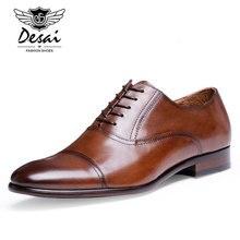 DESAI 브랜드 전체 곡물 가죽 비즈니스 남자 드레스 신발 레트로 특허 가죽 옥스포드 신발 남자 EU 크기 38 47